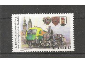postzegel uit 2012 Raab-Oedenburg-Ebenfurter railway